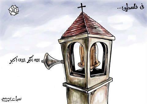 Padre Musallam invita i musulmani gerosolimitani a fare l'adhan dalle chiese