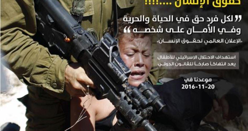 Al via la campagna online turca per i diritti dei bambini palestinesi