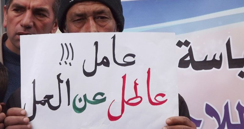 A Gaza, blocco, disoccupazione, disoccupati, sfide e alternative.