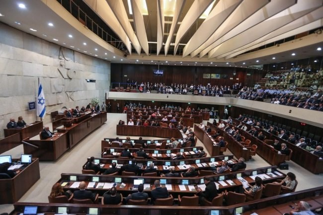 Il Knesset rifiuta di riconoscere i Palestinesi del '48 come minoranza nazionale