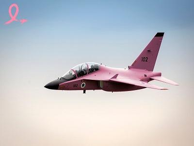 pink-jet