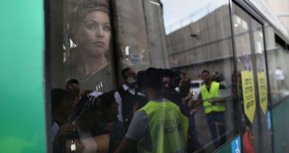 Israele proibisce gli annunci in arabo a bordo degli autobus nella città di Beersheba