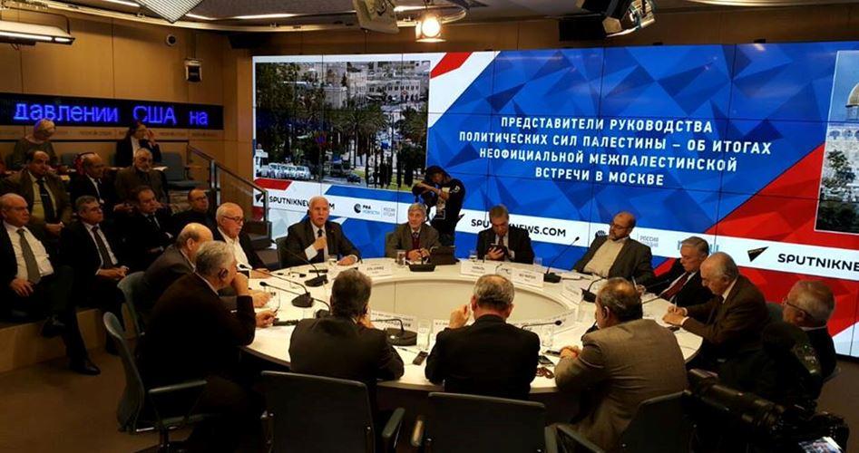 Comunicato delle forze e fazioni palestinesi riunite a Mosca