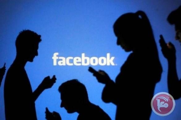Le forze israeliane arrestano un giovane palestinese a causa di un post su Facebook