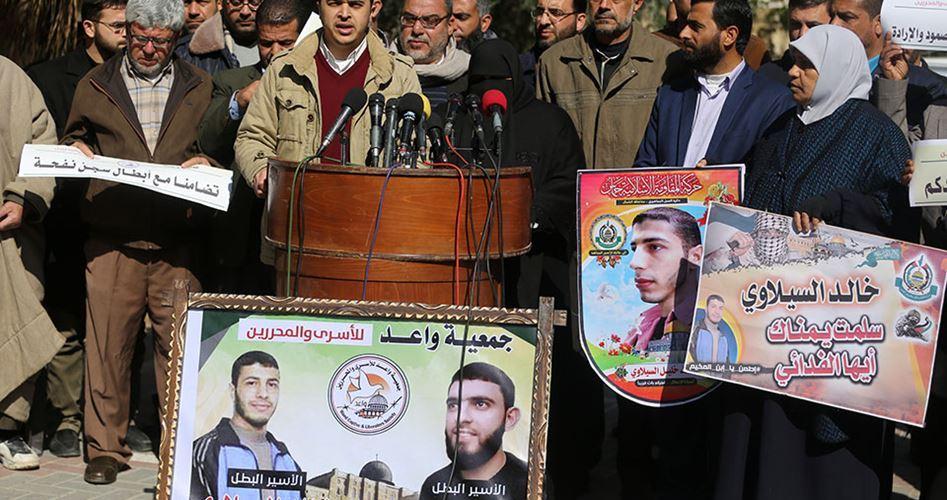 300 minorenni palestinesi rinchiusi nelle carceri israeliane