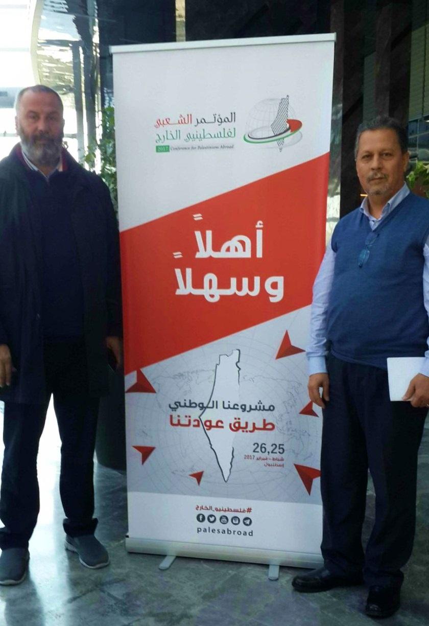 In apertura la Conferenza popolare dei Palestinesi all'estero