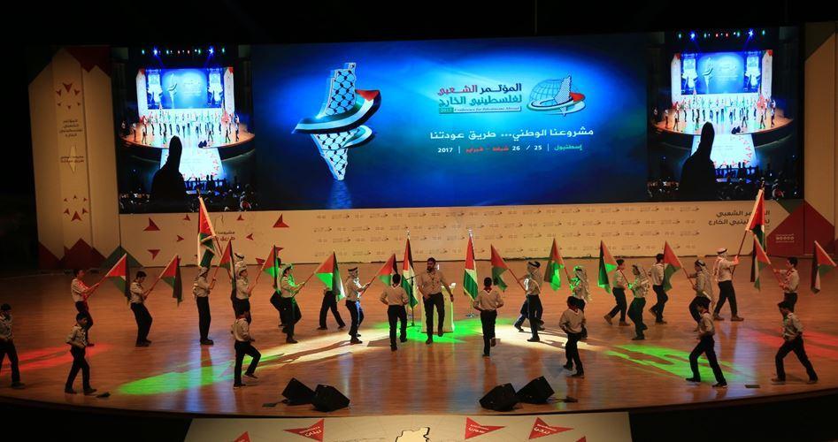 La leadership della Conferenza dei Palestinesi all'estero si incontrerà nelle prossime settimane