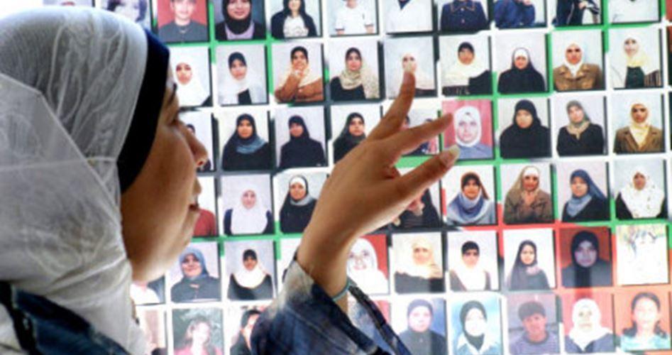 15.000 donne palestinesi arrestate dal 1987