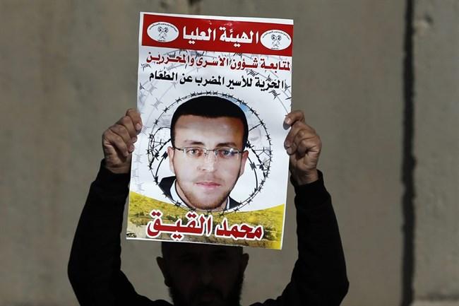 AI: preoccupanti le condizioni del prigioniero al-Qiq in sciopero della fame
