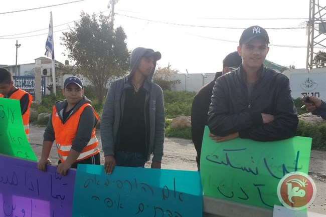 Protesta dei Palestinesi cittadini di Israele contro la demolizione delle case