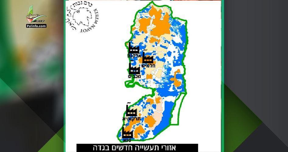 Le colonie industriali, un veleno per la terra e la vita palestinese