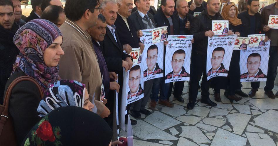 """Amnesty: la detenzione di al-Qeiq è """"crudele"""""""
