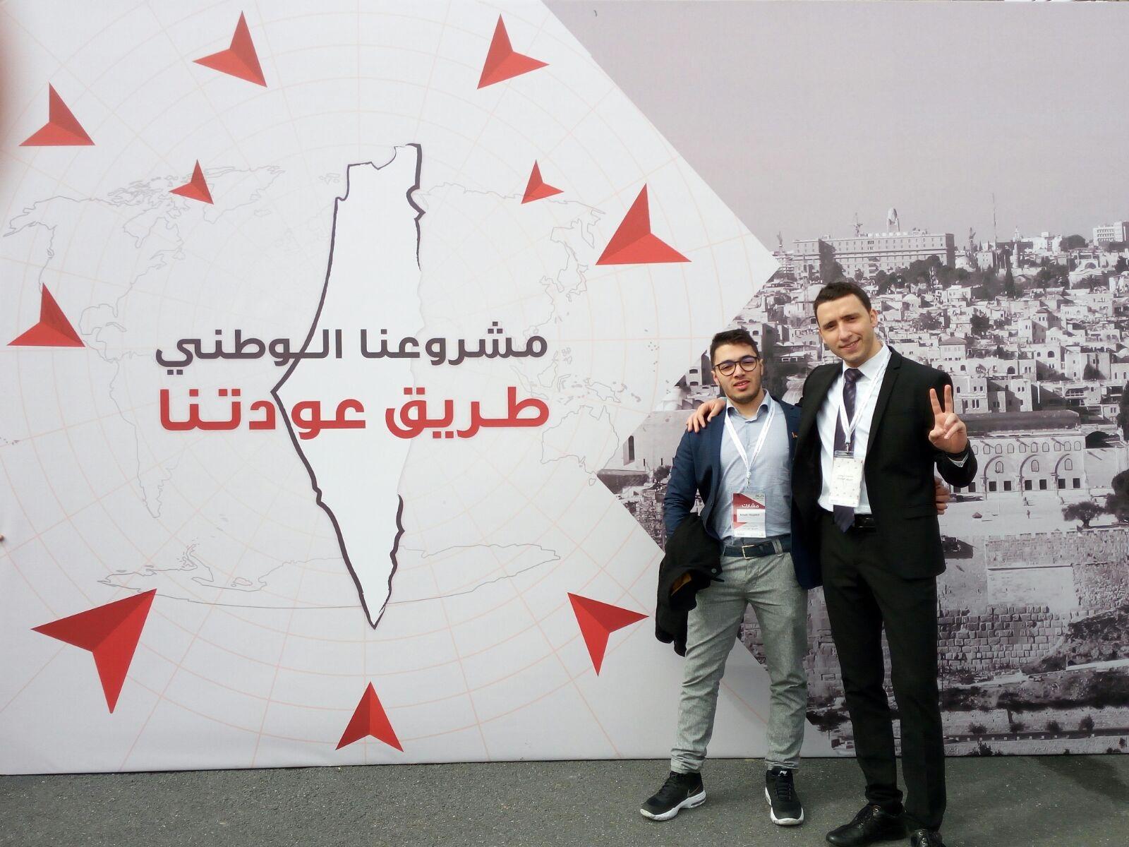 Report sulla Conferenza dei Palestinesi all'estero: i giovani e il futuro