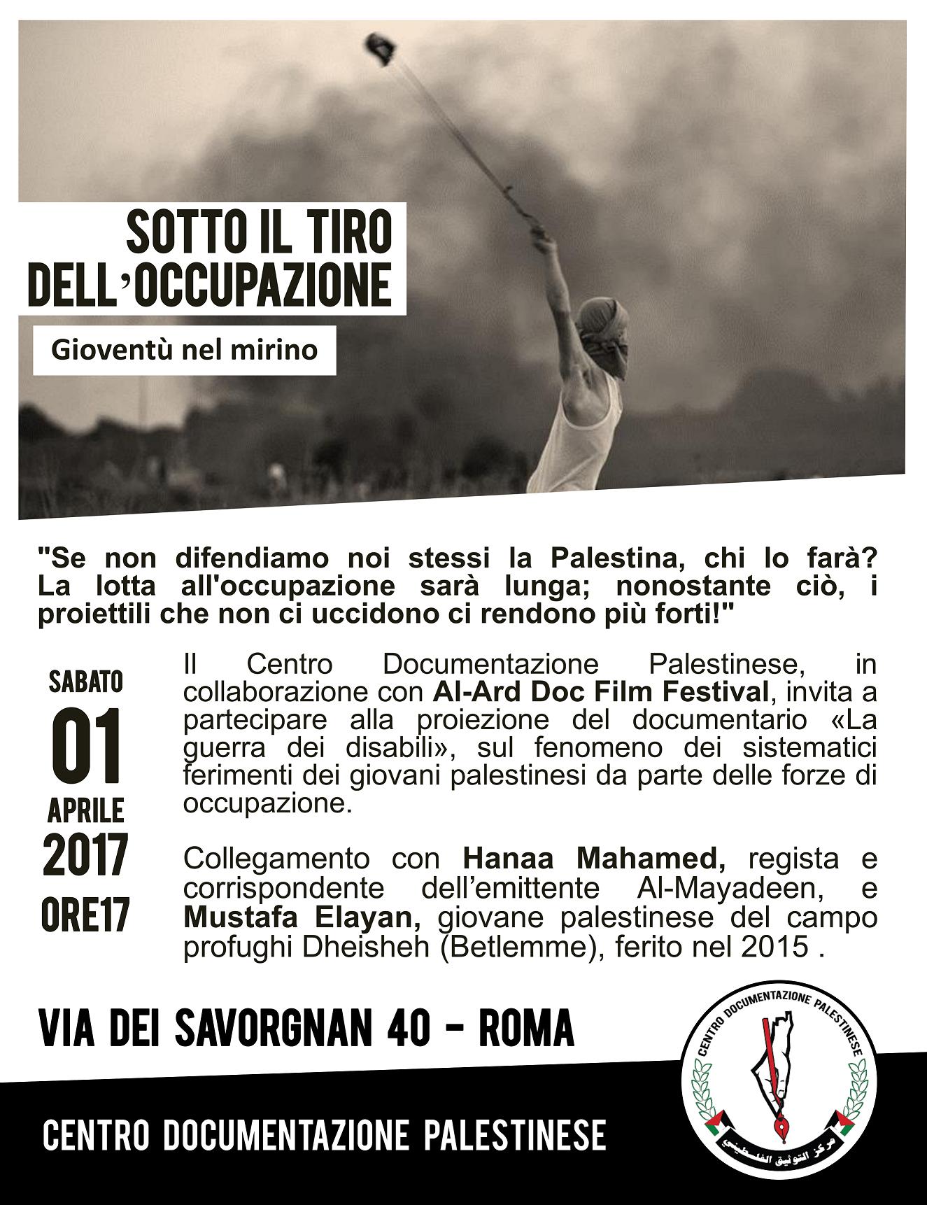 Il docu-film «La guerra dei disabili» a Roma