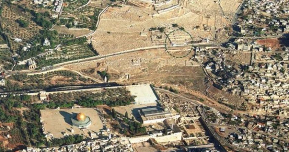 La municipalità di Gerusalemme sequestrerà terreni arabi per costruire un centro visitatori