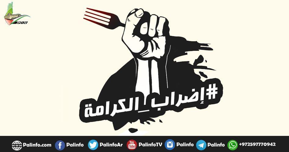 Deterioramento delle condizioni di salute di alcuni prigionieri in sciopero