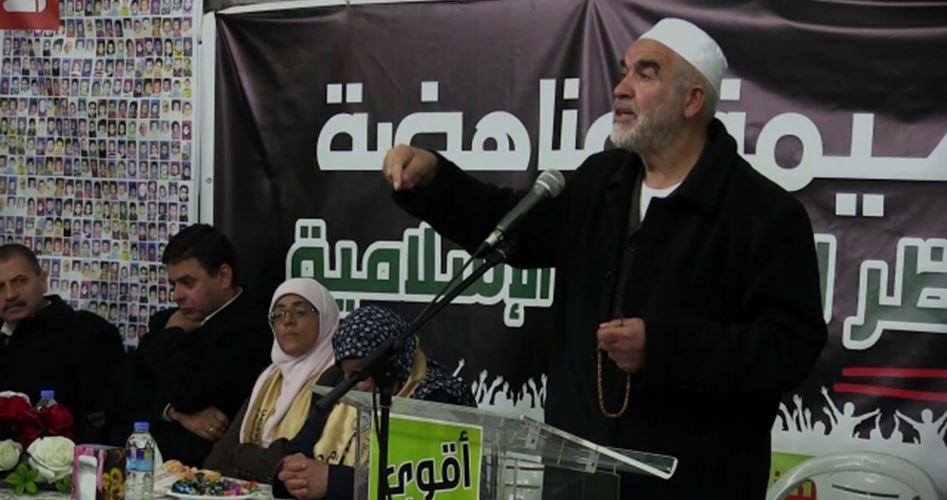 Sheikh Salah lancia un appello a sostegno dei prigionieri in sciopero