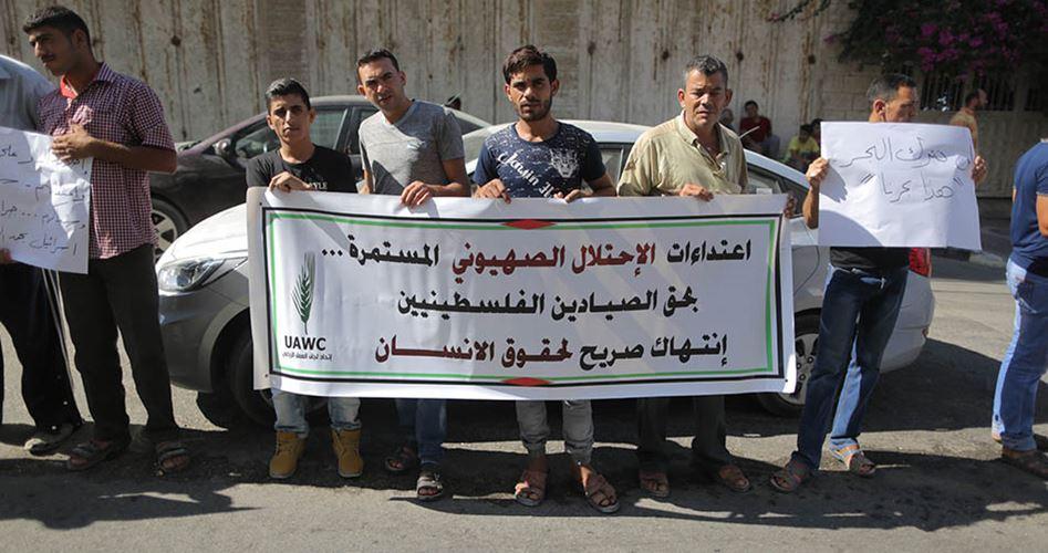 Pescatori palestinesi richiedono la rimozione del blocco navale su Gaza