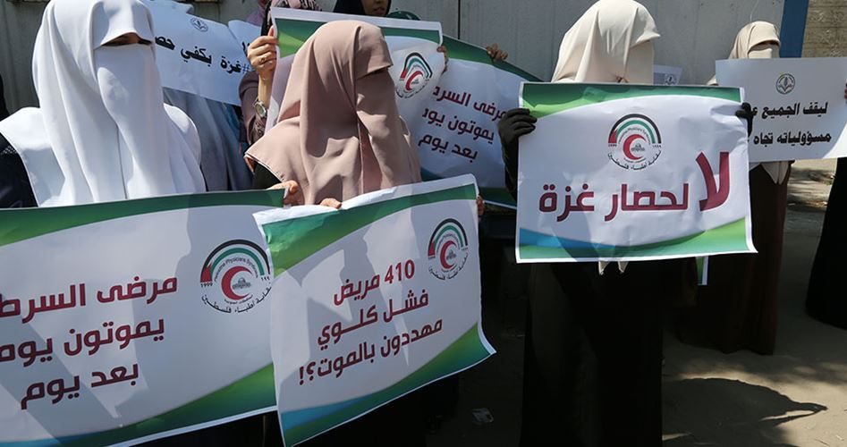 Gruppo anti-assedio chiede sforzi intensi per rompere il blocco su Gaza
