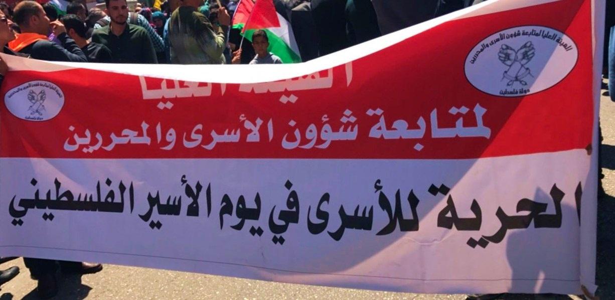 Manifestazione a Ramallah per la Giornata del Prigioniero