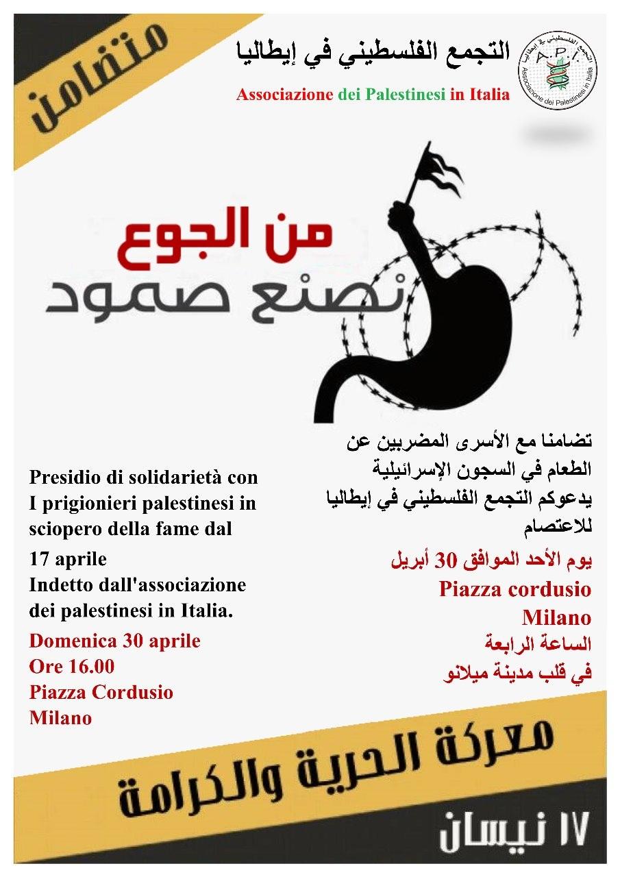 A Milano, presidio di solidarietà con i prigionieri palestinesi