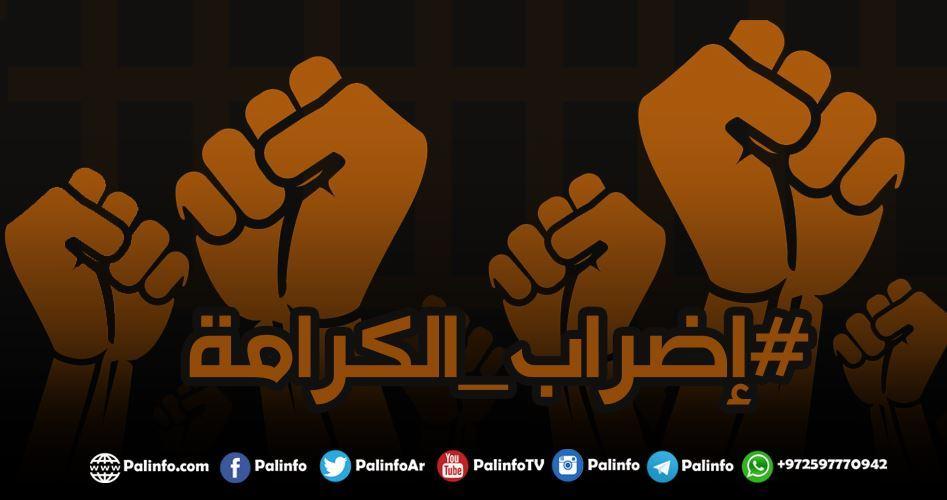 I prigionieri politici palestinesi interrompono lo sciopero della fame: raggiunto accordo con Israele