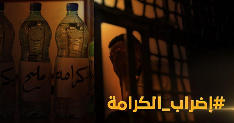 Lo sciopero della fame di massa dei prigionieri palestinesi nelle carceri israeliane entra nel 16° giorno