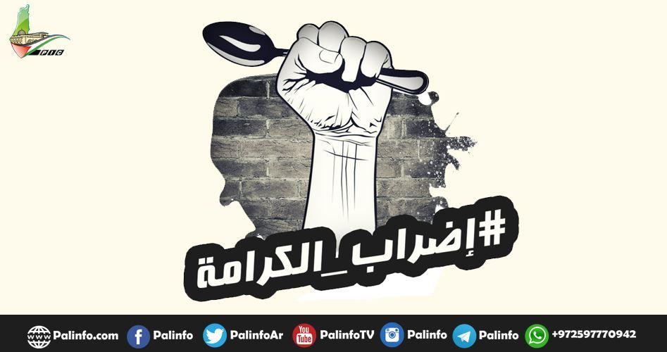 Prigionieri politici palestinesi in sciopero della fame: si aggrava il loro stato di salute