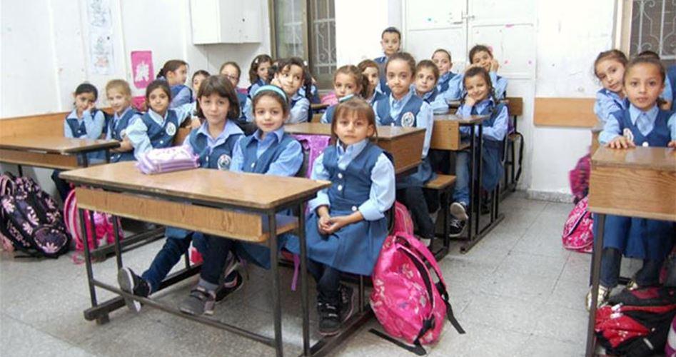 Il ministero dell'educazione palestinese rifiuta l'imposizione dei libri israeliani nelle scuole di Gerusalemme