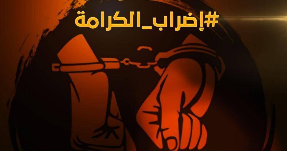 18° giorno consecutivo per lo sciopero della fame di massa dei prigionieri palestinesi