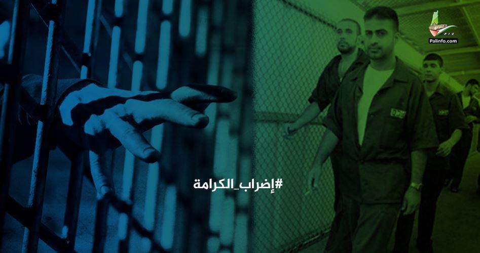 I prigionieri inaspriranno il loro sciopero