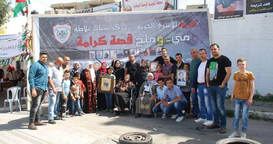 Il campo di Balata monta una tenda in solidarietà con i prigionieri in sciopero della fame