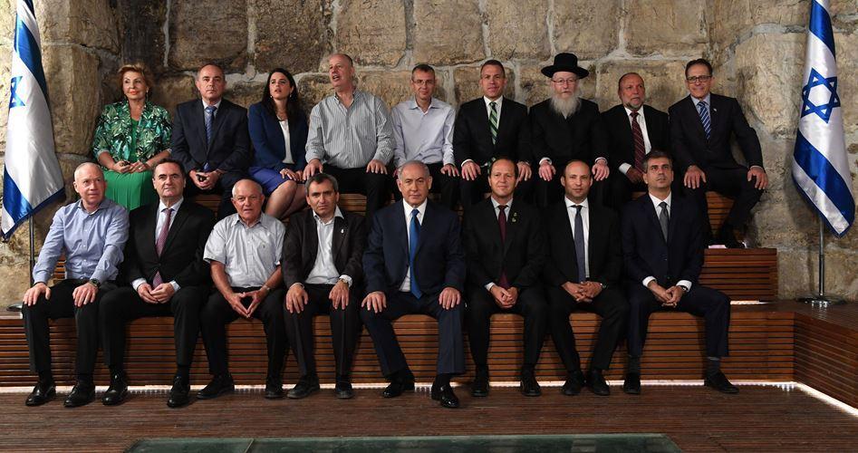 Riunione del governo israeliano sotto il Muro di Buraq per ulteriore colonizzazione di Gerusalemme