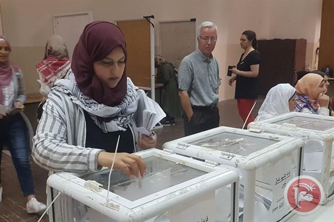 Il Blocco Islamico vince all'Università di Birzeit