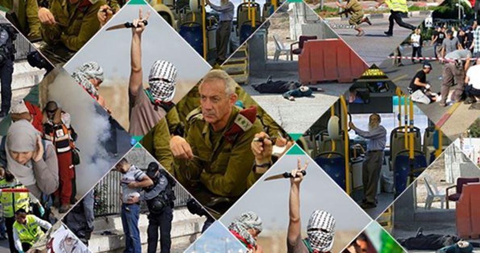 Report: 314 palestinesi uccisi da Israele dallo scoppio dell'Intifada