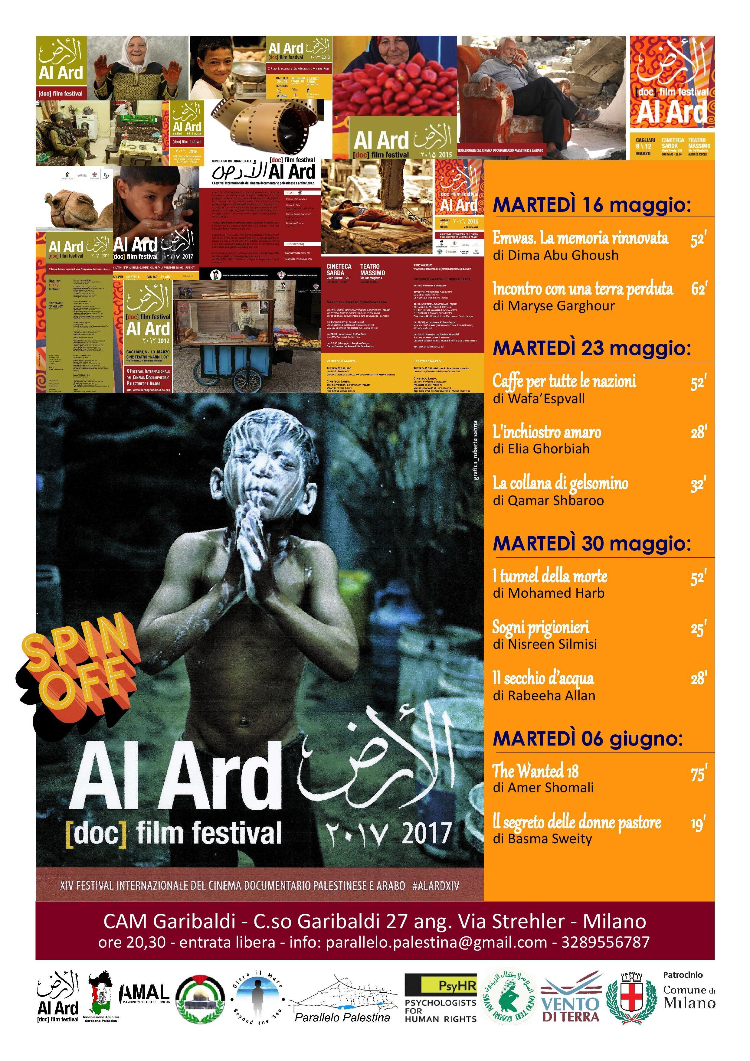 Al Ard [doc] film festival 2017