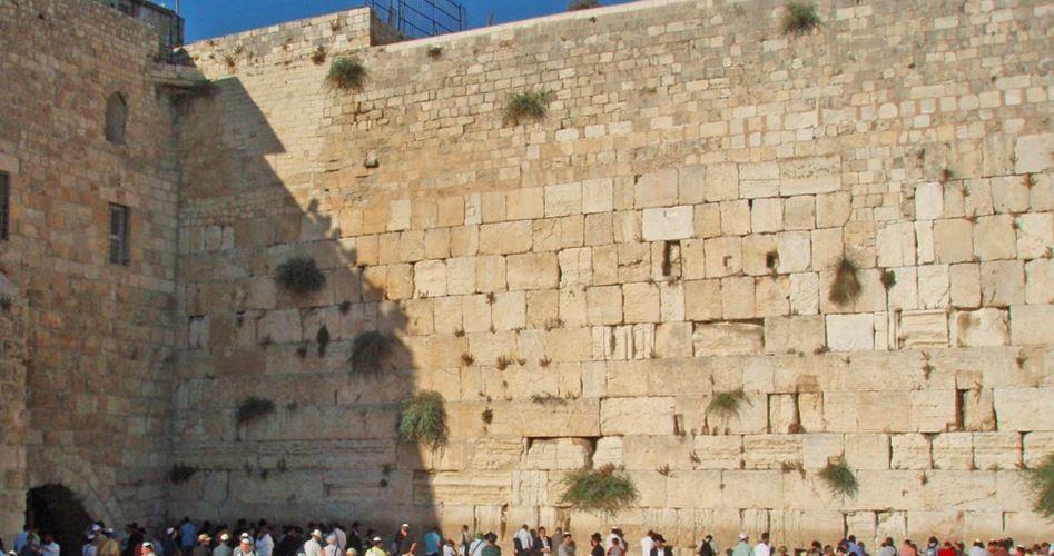 Il Muro di Buraq e la minaccia all'identità storica palestinese