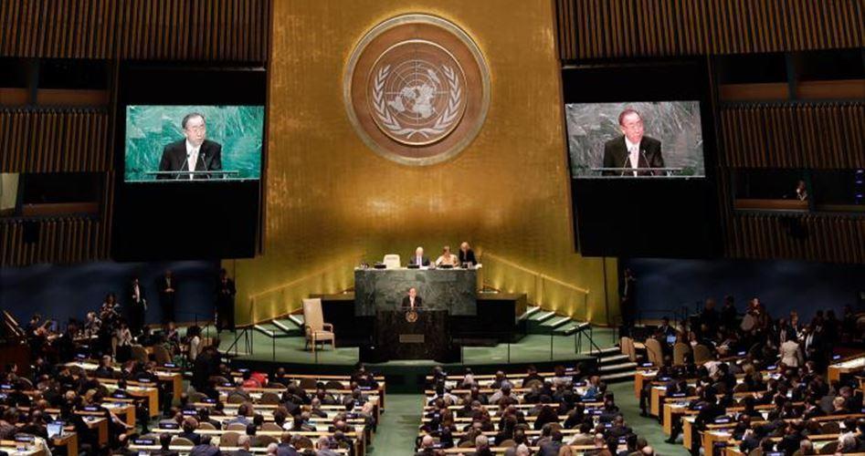 Conferenza delle Nazioni Unite sul 50esimo anniversario dalla guerra del 1967