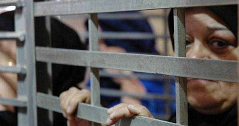 Detenute palestinesi vittime di misure disumane nel carcere di Hasharon