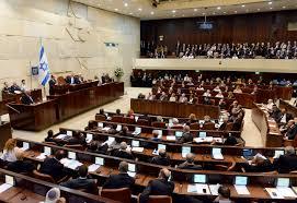 Il Knesset ha presentato disegno di legge per trattenere fondi ANP per prigionieri e vittime palestinesi