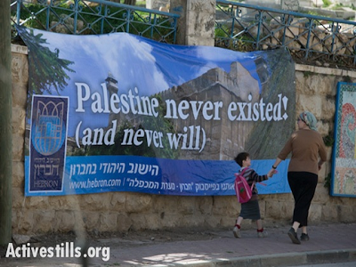 Israele e la negazione dei diritti degli autoctoni palestinesi