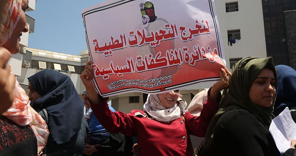 Federazione femminile del Fdlp manifesta contro crisi sanitaria a Gaza
