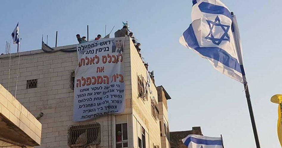 Coloni sequestrano abitazione palestinese a Hebron