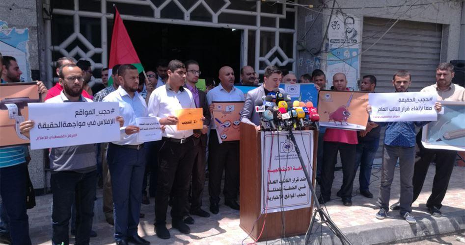 Gaza, giornalisti manifestano contro il blocco da parte dell'ANP dei siti di informazione della Cisgiordania