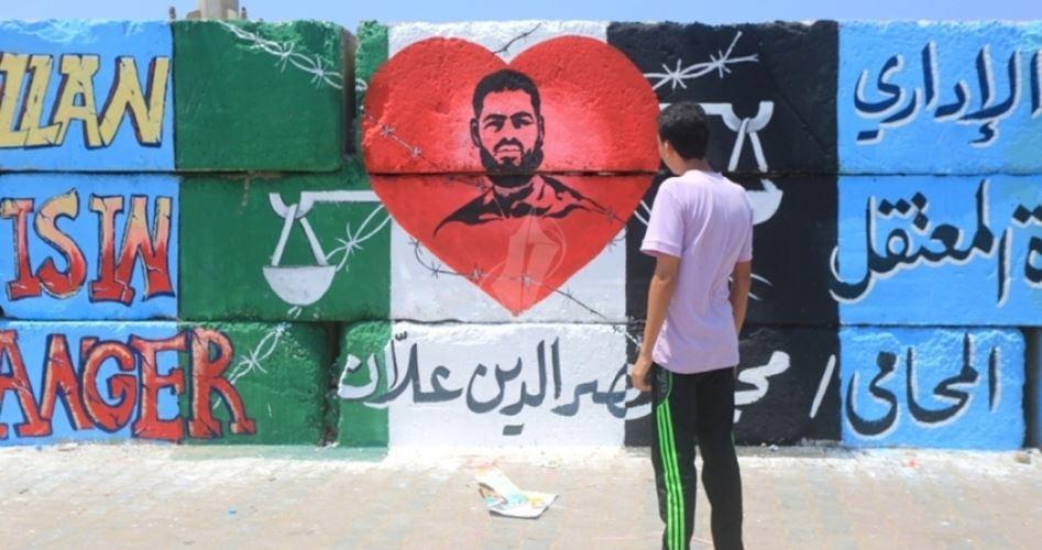 Avvocato palestinese in sciopero della fame da 25 giorni in un carcere israeliano