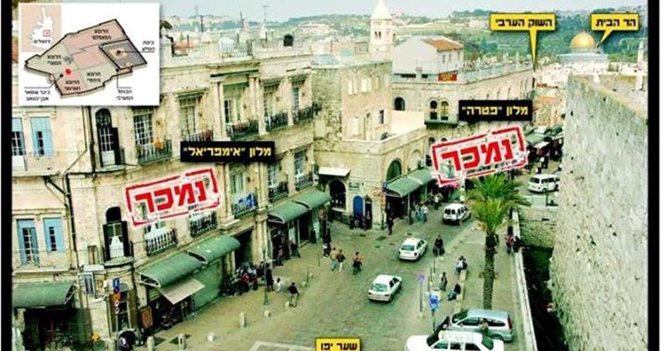 Affari sospetti: vendita segreta delle proprietà della chiesa a Israele
