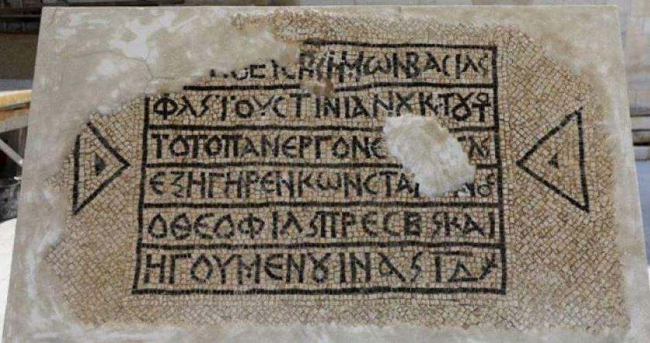 Scoperto raro mosaico di 1500 anni fa a Gerusalemme