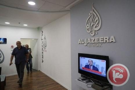 Federazione dei giornalisti arabi condanna la campagna israeliana contro Al Jazeera