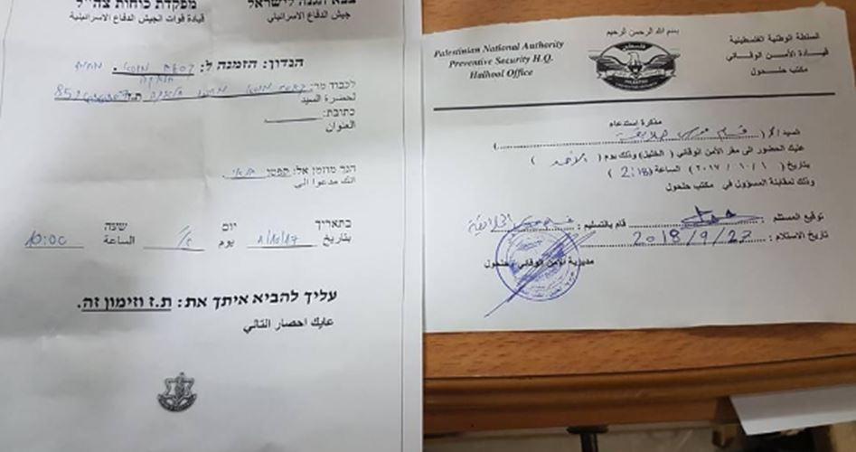 Ex-prigioniero convocato per gli interrogatori sia da Israele sia dall'ANP