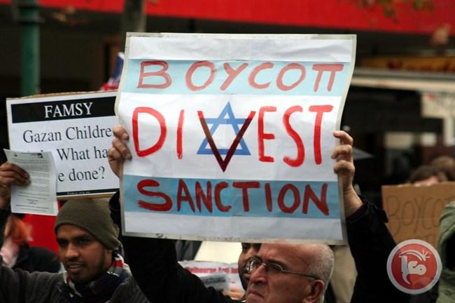 JVP invita a boicottare i viaggi gratuiti 'Birthright' in Israele: non è un nostro diritto per nascita